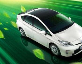 新能源车竞逐又添一员猛将!这家车企要回A股上市