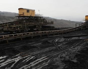 内蒙古2021年退出煤矿产能330万吨/年