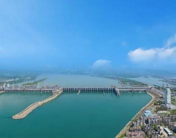 世界最大低水头大流量、径流式水电站累计发电量突