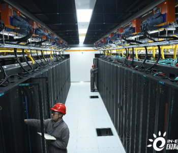 国网安徽电力最大规模、最高标准的数据中心投入使