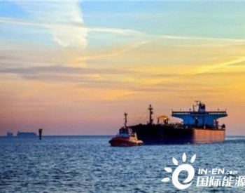 天然气价格上涨提振油轮市场