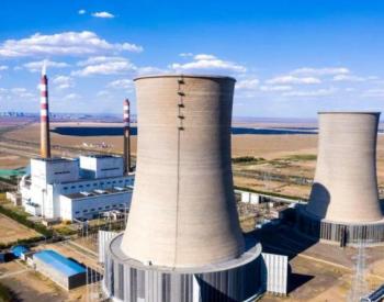 东方希望准铝热电厂顺利通过循环化改造项目验收