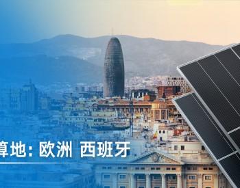 DNV测算天合光能至尊670W系列超高功率组件系统价
