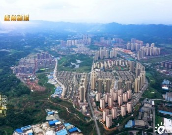 重庆巴南区污染土壤治理攻坚战首战告捷