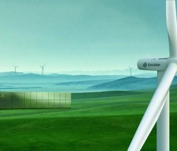 远景能源助力打造河南<em>风储一体化项目</em>