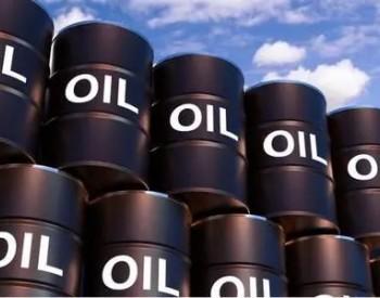 恒大危机蔓延将削弱中国石油需求 美国加息迫在眉睫 油价连涨5天后下跌 白宫正在与欧佩克沟通油价