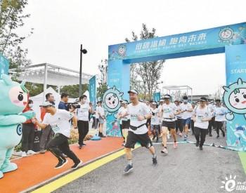 """北京市首个""""碳中和""""主题公园开园"""