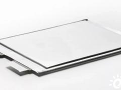 LG ES 和加州大学圣地亚哥分校宣布推出硅基固态电池