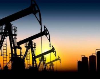 中海油重磅公告:拟申请A股发行上市!