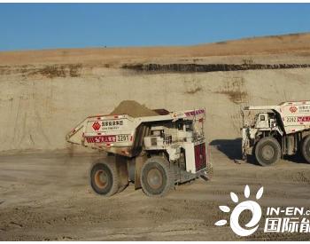 国家能源集团宝日希勒露天煤矿无人驾驶项目通过验收