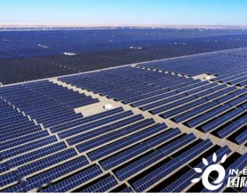 青海:29项任务打造国家清洁能源产业高地