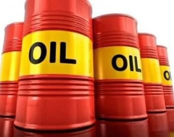 9月29日美国WTI收跌0.6% 美国原油库存8周来首次增加