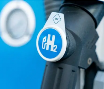 氢能和燃料电池技术列为重点!《上海市建设具有全