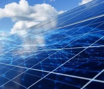 国际能源网 - 光伏每日报,众览光伏天下事!【2021年9月29日】