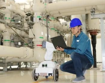 全国首套!山东建成省域5G电力示范网