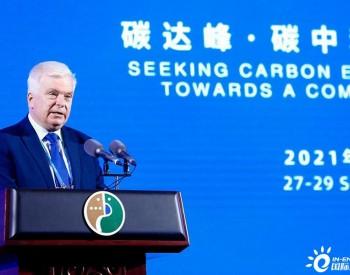 杜尚·贝拉:应对气候变化和全球环境挑战需齐心协