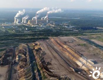 波兰打算用SMR(小型模块堆)替代煤电
