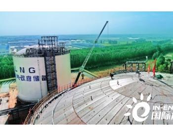 宁夏银川市应急调峰储气设施建设项目191A罐即将具备使用条件