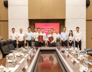 中石化炼油销售公司与上海交易中心签署战略合作协议