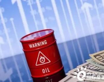 美国原油库存上升,油价高位震荡,沥青偏强运行