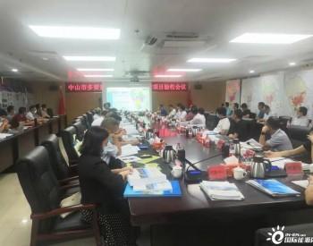 粤首个地级市全域性多要素城市地调项目圆满收官