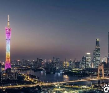 清洁能源+特高压电网+<em>智能电网</em>+蓄能储能,新一轮能源革命中国的机会和挑战