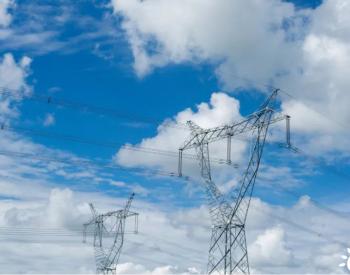 """新型电力系统下关于""""两个细则""""的思考与建议"""