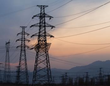 """中国国家电网:俄方加大电力供应将有助缓解""""电荒"""