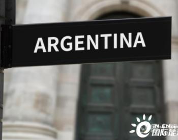 美国决定额外收费291%!阿根廷84亿生意泡汤,或向WTO告状