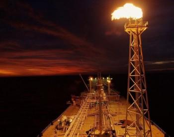 英国天然气价格一日上涨37%:创历史新高 多个行业停产