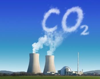 新疆敦华绿碳建设碳捕集工厂