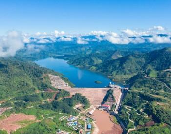 中企海外首个全流域投资开发梯级<em>水电项目</em>全部投产发电