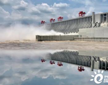 三峡集团开启长江干流梯级电站97台机组保障电力供