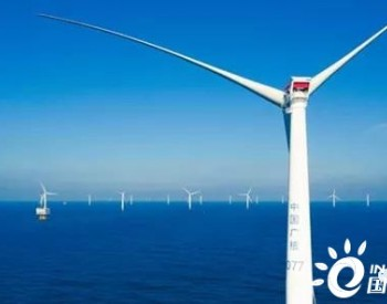 1个开工,2个招标-海上风电平价硬着陆:海风平价货比我们预料的来得早