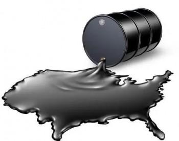 美国考虑释放紧急石油储备