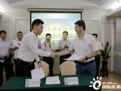 装机100万千瓦,山东济南首个抽水蓄能电站签约落
