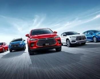 比亚迪新能源车销量占88.6%接近全电动化   全球布局提速获北美5000辆电动车订单