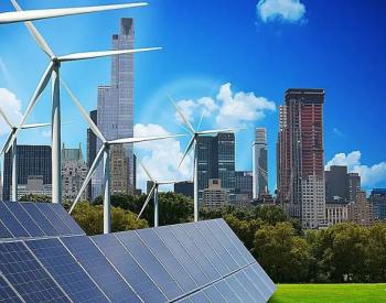侯守礼:限电频发 如何树立新型能源平衡观
