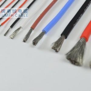 现货直供 通讯电缆 耐弯曲卷筒电缆 氟塑料高温电缆大量现货