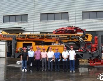 中煤地质总局自主参与研发的国内首台救援模块式钻机问世