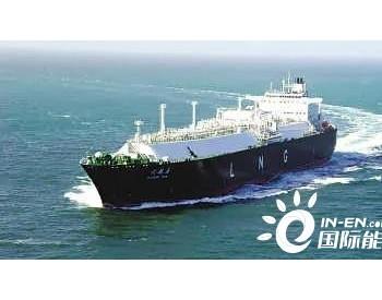 LNG航运市场开涨,有船每天拿到了10万美元