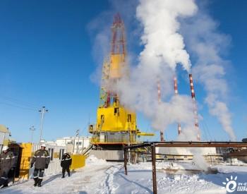 俄气高管:俄气正逐步加大对<em>欧洲天然气</em>供应量