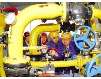 天津市<em>石油天然气管道</em>保护条例