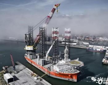 超过1GW海上风电项目,这两艘风电安装船将出马