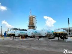 空气产品公司日产30吨液氢工厂投产