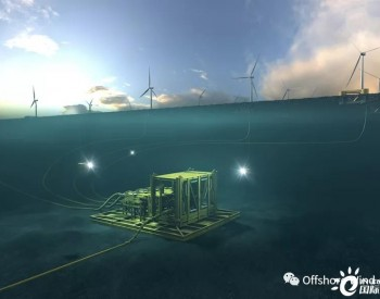 海上风电的未来在水下?Aker Offshore Wind 将建造首个水下变电站