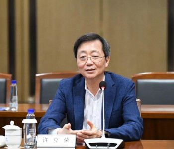 中国中化与中远海运签署战略协议 将在碳减排等方