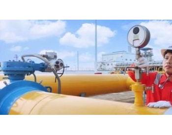 国庆七天 西气东输为河南输送天然气1.25亿立方米