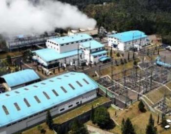 PGE公司携手BPPT 研究小型地热发电站