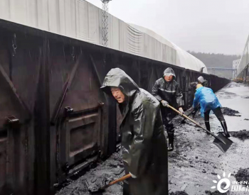 晋能控股煤业集团燕龛公司国庆电煤保供生产忙